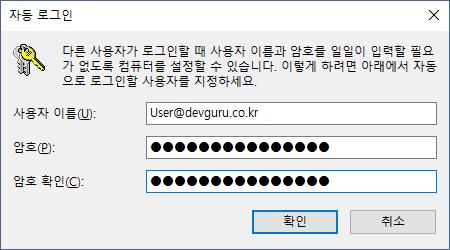 02_자동로그인