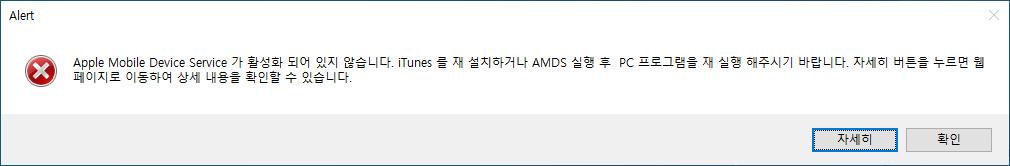 amds.jpg