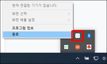 EasyCanvas-Pro_연결-불가_001.jpg